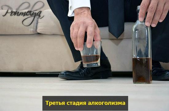 лазеротерапия в Москве от алкоголизма