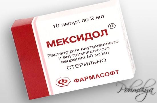 какие таблетки выпить от паразитов для человека