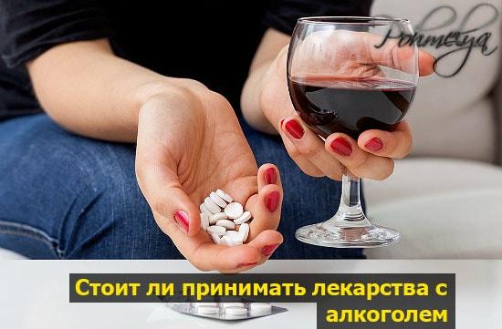 Очищение организма от алкоголя в домашних условиях