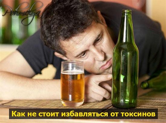 Как очистить организм от алкоголя