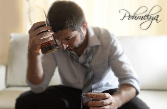 Алкогольная зависимость астана