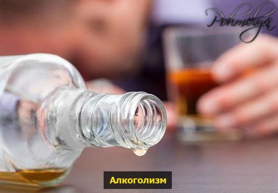 кодирование алкоголизма в славянске
