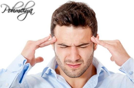 Внутричерепное давление низкое симптомы и лечение у взрослых