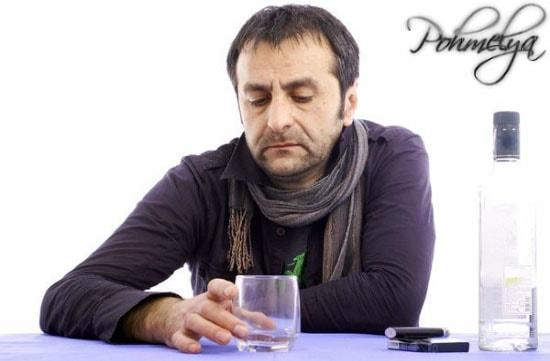 алкогольная зависимость доклад-20