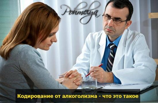 Аппаратные методы лечения алкоголизма интеграция лечение алкоголизма