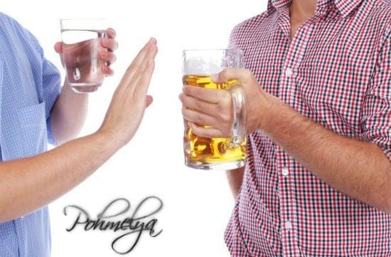Как привести себя в порядок после пьянки