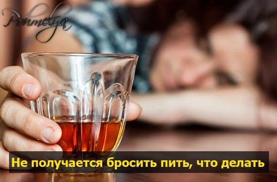 Чем заменить алкоголь чтобы расслабиться