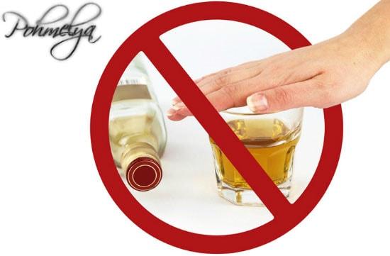 Почему после запоя снятся кошмары - Всё об алкоголизме