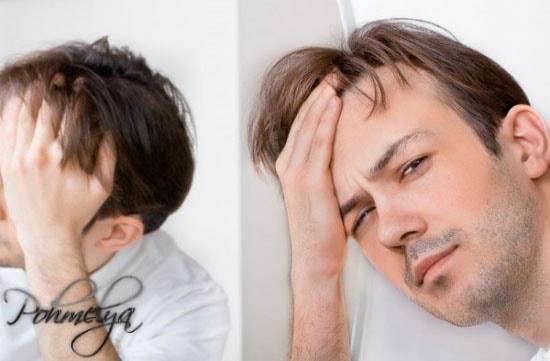 Синдром психической зависимости алкоголизм