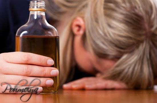 Лечение алкоголизма народными средствами без ведома больного лечение алкоголизма на юге россии