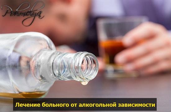 Как вылечить мужа от алкоголизма в домашних условиях без ведома как избавиться от укола против алкоголизма