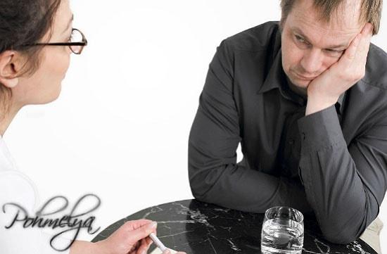 Что такое хронический алкоголизм