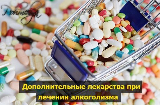 Таблетки от пьянства без ведома пьющего