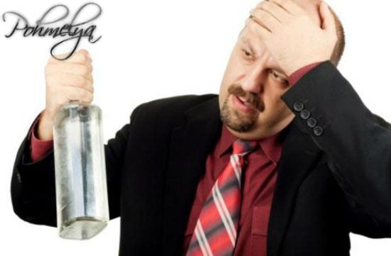 Что такое закодироваться от алкоголя