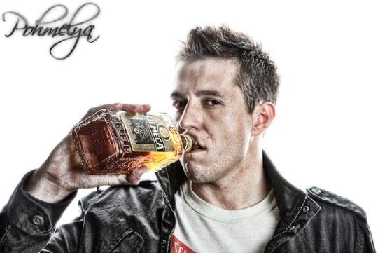 Муж пьет каждый день что делать