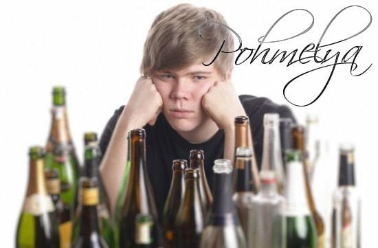 Рвота при алкогольном отравлении