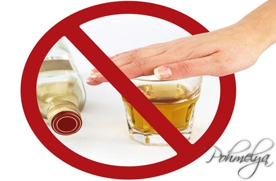 Профилактика алкогольной зависимости у несовершеннолетних