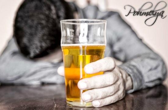 Бросать или не бросать если муж пьет