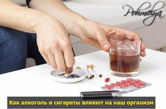 препарат ариадна от алкоголизма