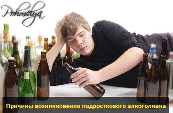 Влияние алкоголизма на противоправное поведение средсва от алкоголизма