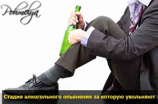 магазинов Оренбурга увольнение за нетрезвом состоянии материалами декабрьского