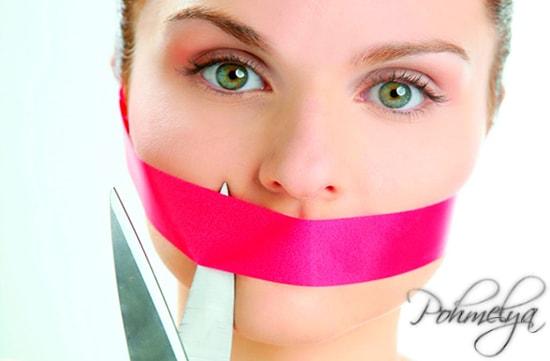 Как убрать перегар изо рта