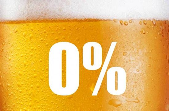 Как быстро выветривается алкоголь