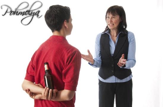 Кодирование от алкоголизма павлоград цены