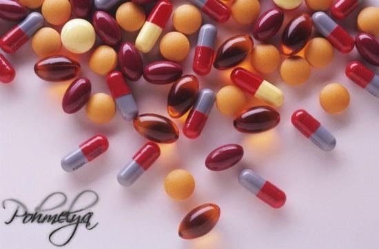 tabletki ot toshnotu s pohmelya 95e min