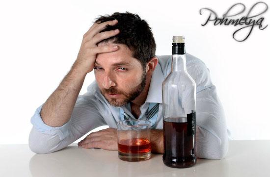 Бросил пить алкоголь последствия
