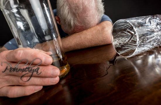 Как определить стадию алкоголизма