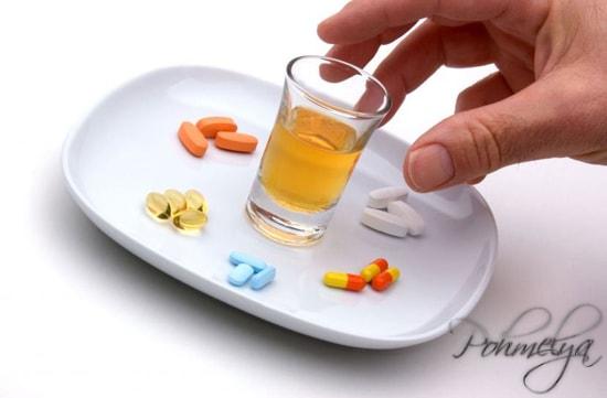 lekarstvo ot pohmelya