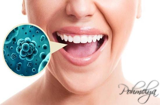 как убрать плохой запах со рта