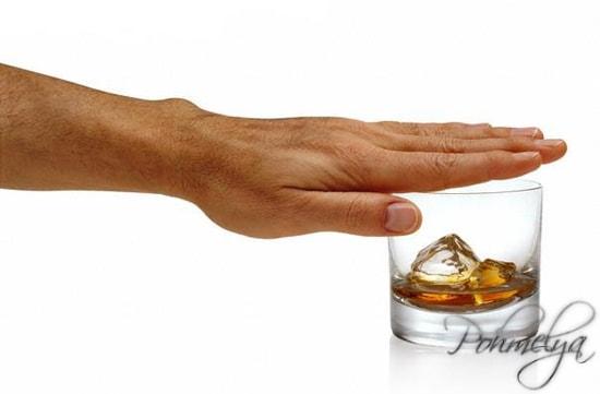 лечение алкогольной болезни