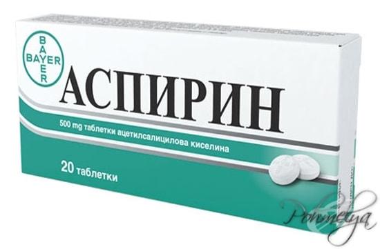 Aspirin008