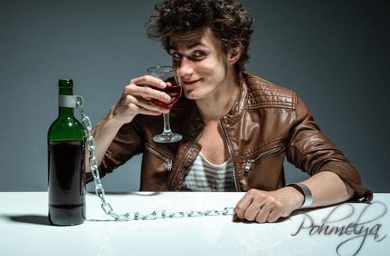 Подросток употребляет алкоголь
