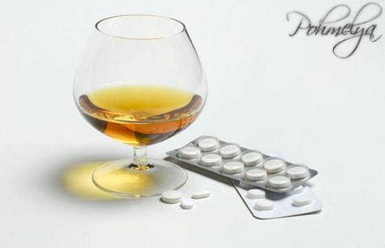Антибиотики и механизм их действия