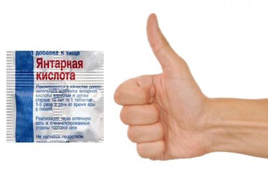 polza ot yantarnoy kisloti05014