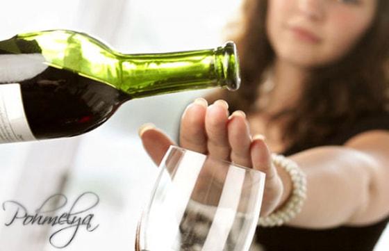 вохможно ли бросить пить алкоголь за один день