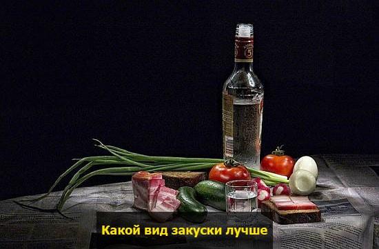chem lyche zakusivat pohmelya v1651 min