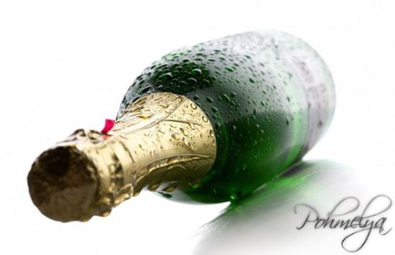 Алкоголь, игристое вино