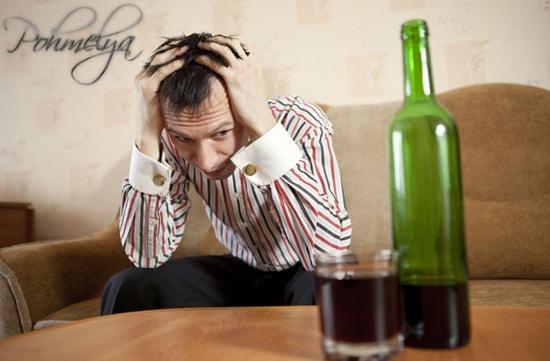 проблемы связанные с алкоголем