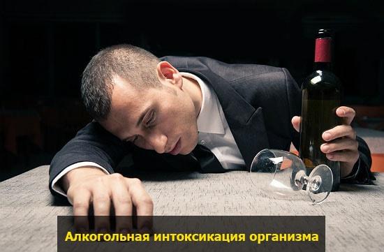 alkogolnoe opyanenie pohmelya v0111011 min