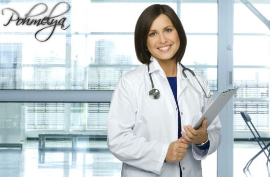 врач эффективно лечит от алкогольной зависимости