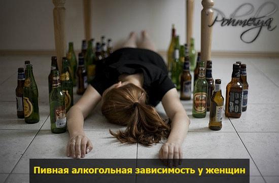 pivnoi alkogolizm y jenshin pohmelya v1664 min