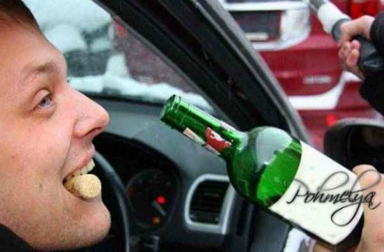 водитель пьет