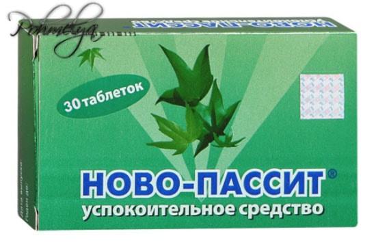 Таблетки от бессонницы названия и способ применения