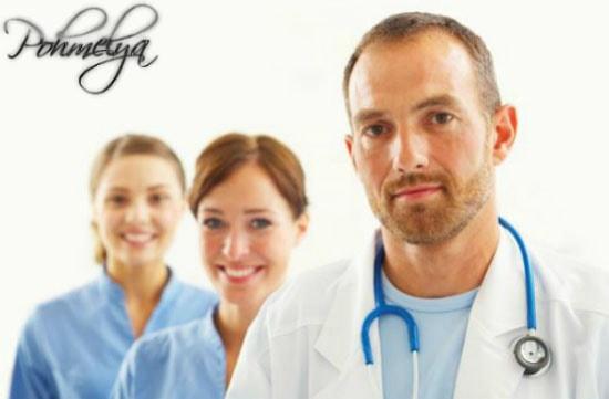 помощь специалистов с болезнью