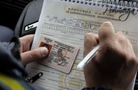 повторное лишения водительских прав