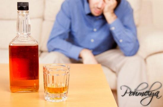 алкоголь причина нарушения организма